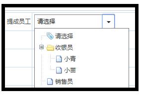 会员卡系统软件