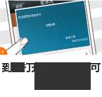 微信会员卡管理系统