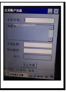 会员卡管理系统下载