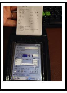 会员卡管理系统价格