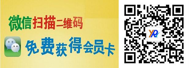 注册微信会员卡