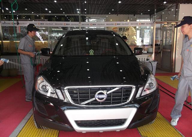 贵州康腾云汽车美容服务有限公司选用锐宜会员卡管理系统