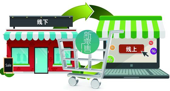 为什么实体店要开通线上销售渠道?