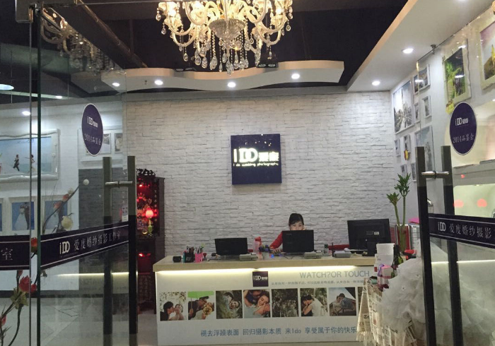 新疆爱度光影婚纱摄影选用锐宜会员卡管理系统软件