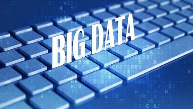 企业如何利用大数据做好自己的精准营销?