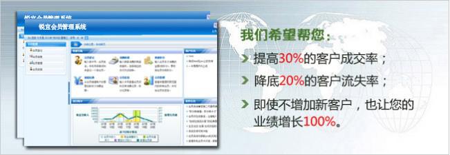 市场上好用的会员管理系统软件?